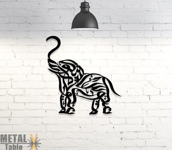 Kuran Yazılı Fil Lazer Kesim Metal Duvar Dekoru