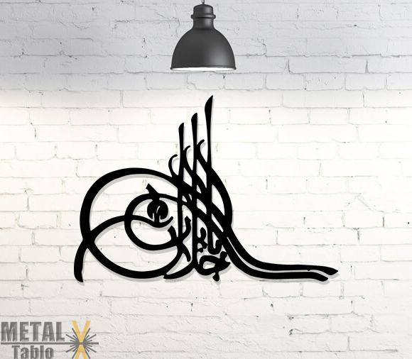 Lazer Kesim Osmanlı Tuğra Metal Tablo Duvar Dekoru