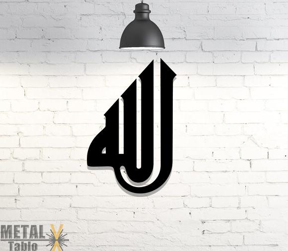 Allah Yazısı 3 Lazer Kesim Metal Tablo Metal Tablo Metal Tablolar