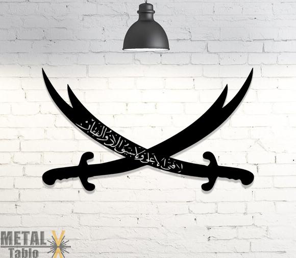 Hz. Ali Kılıcı Zülfikar Dini Metal Tablo